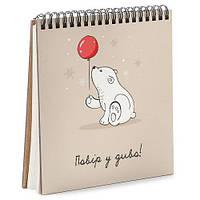 Блокнот Sketchbook (квадрат.) (BDK_19NG003)