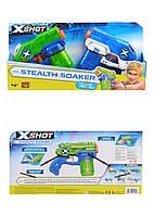 Набор водных бластеров X-Shot Zuru Combo Double Small Stealth Soake (01227)