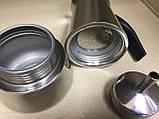 Кофеварка гейзерная на 4 чашки 200 мл., фото 4
