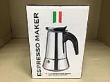 Кофеварка гейзерная на 4 чашки 200 мл., фото 8