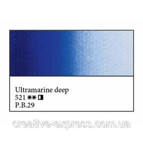 Фарба олійна, Ультрамарин темний, 46мл, МК, фото 2