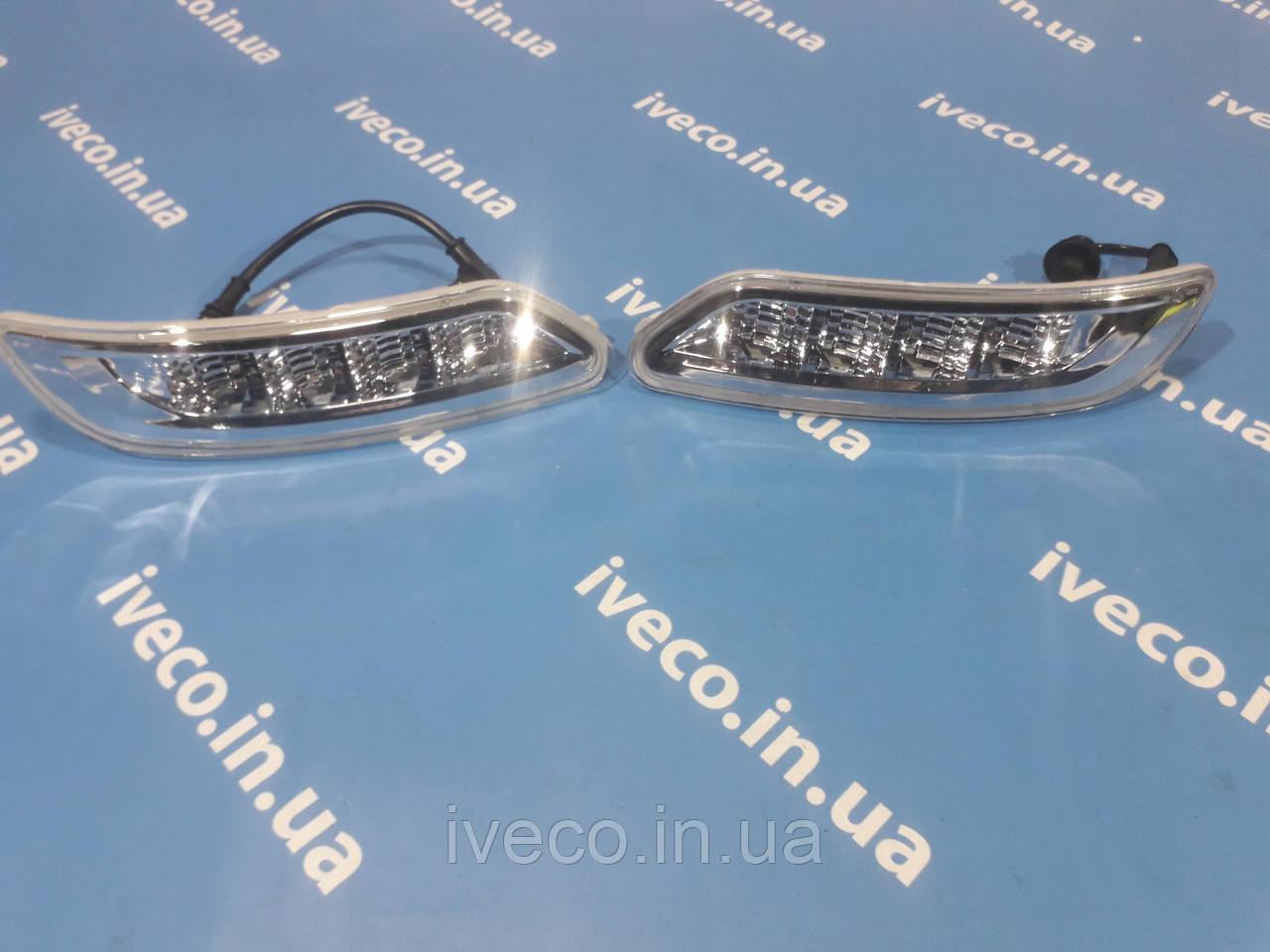 Габаритный фонарь габаритные огни на козырек IVECO STRALIS левый / правый светодиодный 5801546548 5801546522