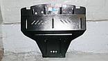 Защита картера двигателя Subaru Outback 2003-, фото 8