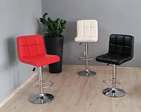 Барний стілець високий Hoker Monro (червоний)