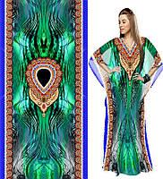 Довга жіноча колоритна туніка кафтан з цифровим 3D принтом №11971