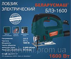 Электрический лобзик Беларусмаш БЛЭ-1600 (Лазер,быстрозажимной патрон)
