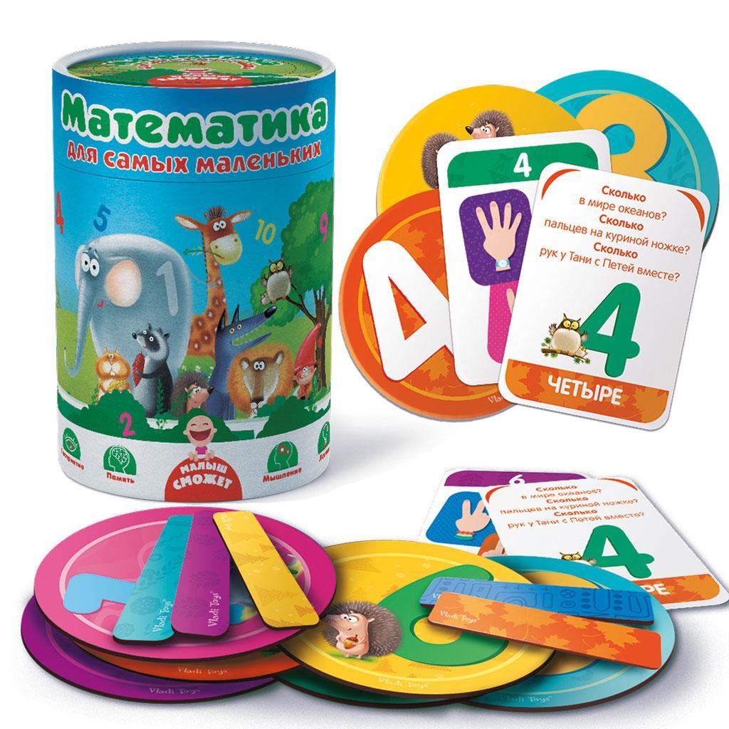 Настольная игра Vladi-Toys Математика для самых маленьких (VT2911-02)