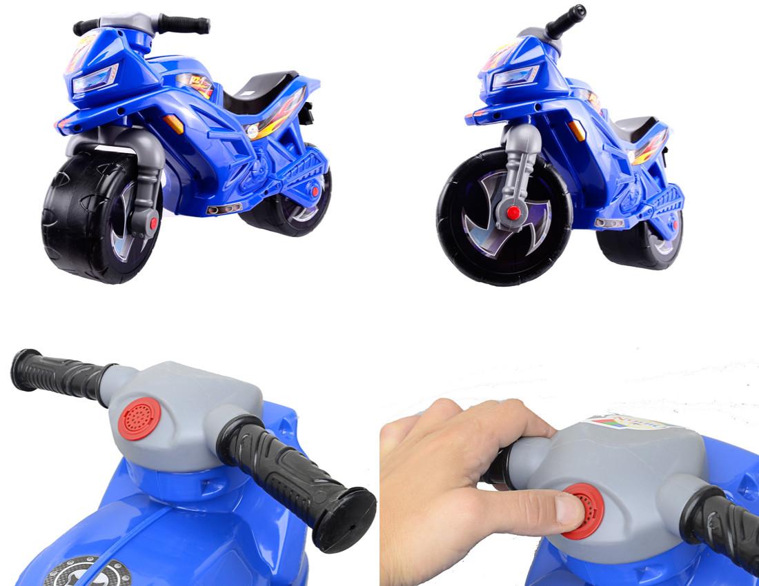 Мотоцикл 2-колесный Орион  с сигналом СИНИЙ (501в 3 Синий)
