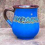 "Горнятко чайне 270 мл ""Ukraine"" синє, фото 2"