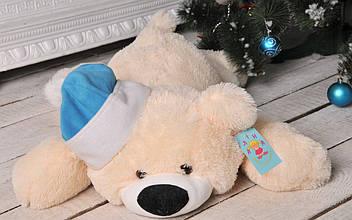 """Большой лежачий медведь Умка 180 см персиковый (""""Сердечко"""" в подарок!)"""