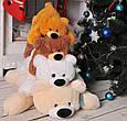 """Большой лежачий медведь Умка 180 см персиковый (""""Сердечко"""" в подарок!), фото 2"""