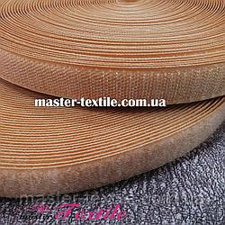 Липучка текстильна 25 мм, 25 метрів (темний беж)
