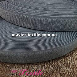 Липучка текстильна 25 мм, 25 метрів (темно-сіра)