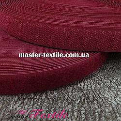 Липучка текстильная 25 мм, 25 метров (бордовая)