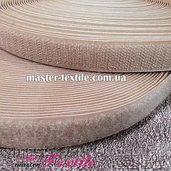 Липучка текстильная 25 мм, 25 метров (песочная)