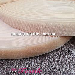 Липучка текстильна 25 мм, 25 метрів (світлий беж)