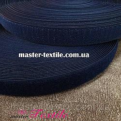 Липучка текстильна 25 мм, 25 метрів (темно-синя)