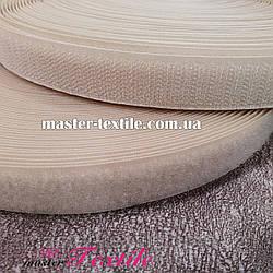 Липучка текстильна 25 мм, 25 метрів ( беж)