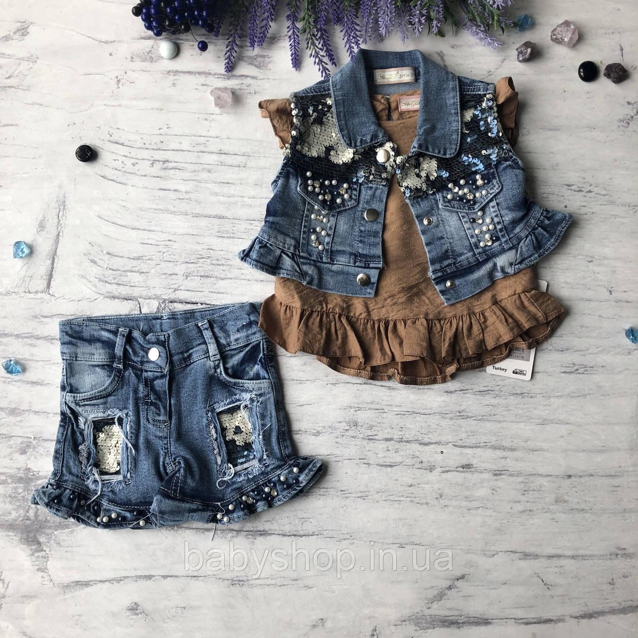 Летний джинсовый костюм на девочку 7. Размер  92 см, 104 см, 110 см