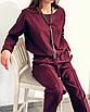 Шикарный прогулочный теплый костюм повседневный с брюками кежуал классический беж коричневый бордо, фото 10