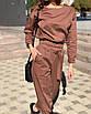 Шикарный прогулочный теплый костюм повседневный с брюками кежуал классический беж коричневый бордо, фото 2