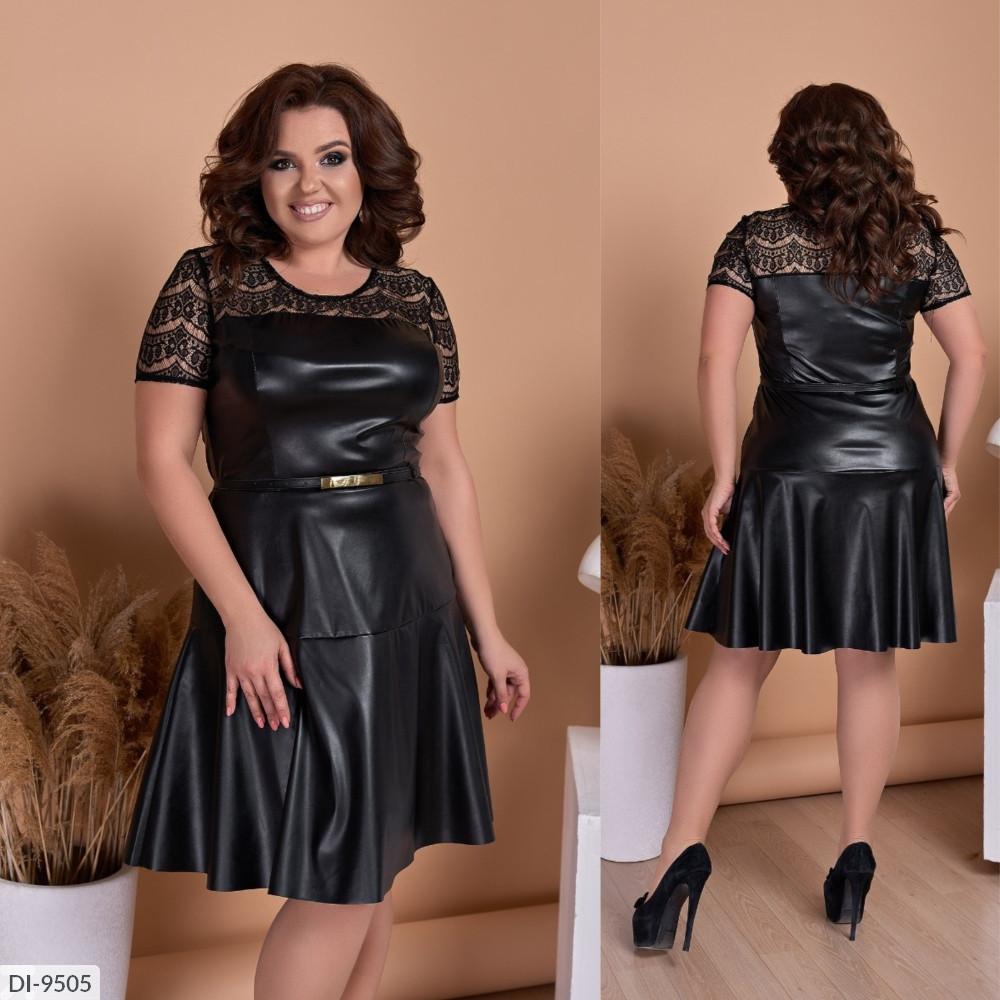 Платье кожаное женское черное нарядное батал размеры 48 50 Новинка 2020 есть цвет
