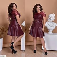 Сукня шкіряне жіноче бордове ошатне батал розміри 48 50 Новинка 2020 є колір