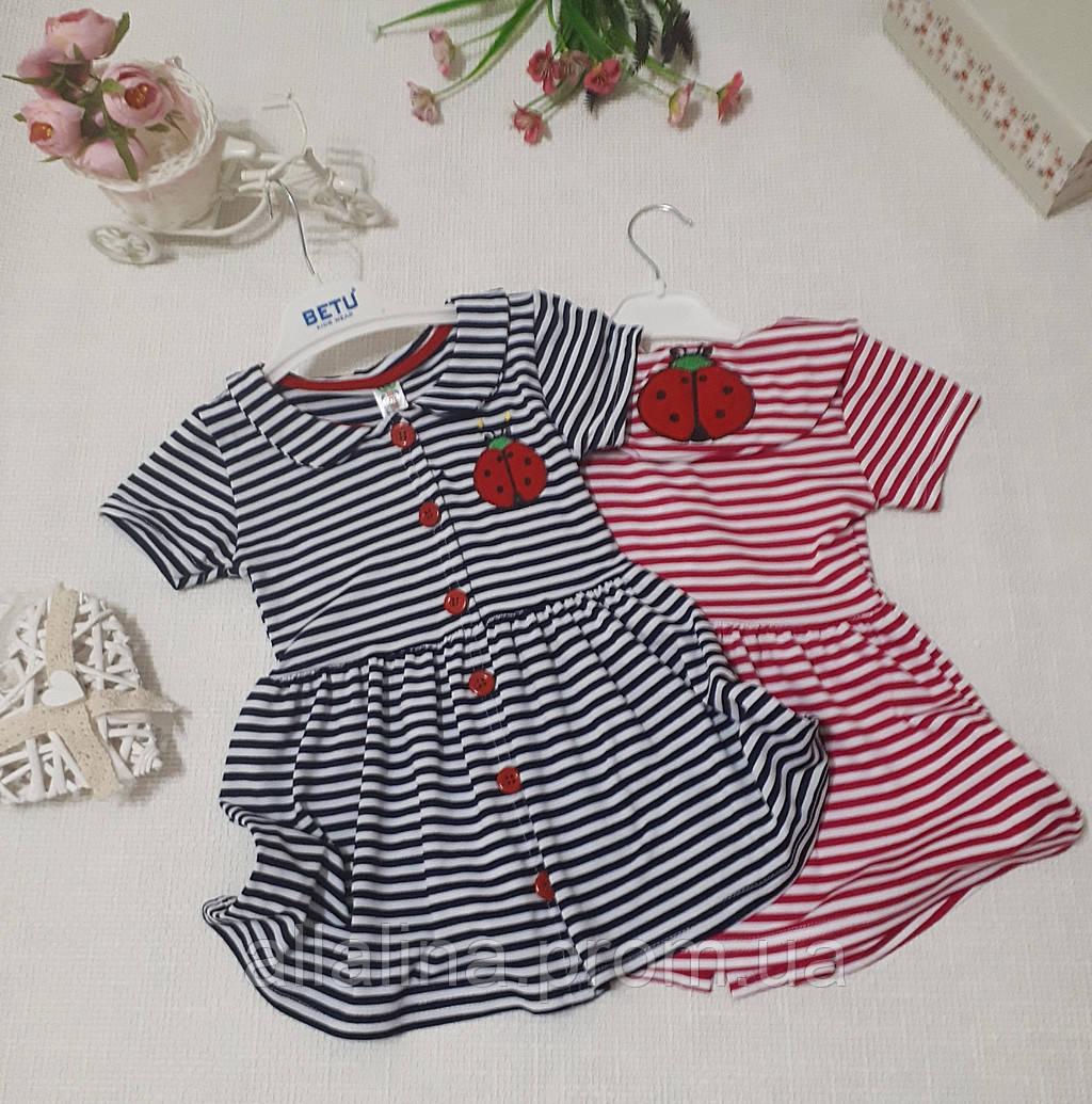 Платье трикотажное для девочки (3-7 лет)