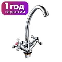 Смеситель для кухни ZERIX TZA 605 ГАЙКА