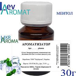 Ментол аромат для электронных сигарет (646*) 30грамм