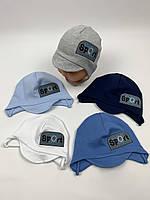 Детские польские демисезонные трикотажные шапки на завязках для мальчиков оптом, р.38-40 42-44, Ala Baby ab174, фото 1