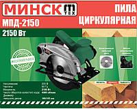 Пила дисковая (циркулярка) Минск МПД-2150 (185мм, запасной диск)