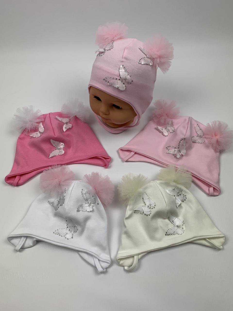 Детские польские демисезонные трикотажные шапки на завязках для девочек оптом, р.38-40 42-44, Ala Baby (ab179)