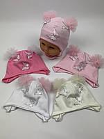Детские польские демисезонные трикотажные шапки на завязках для девочек оптом, р.38-40 42-44, Ala Baby (ab179), фото 1