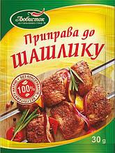 "Приправа для шашлыка 30г ТМ ""Любисток"""
