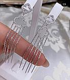 Серебряные длинные  серьги с подвесом Эрта, фото 5