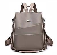 Жіночий міський рюкзак - сумка. Стильні жіночі рюкзаки. Чорний, бежевий, червоний