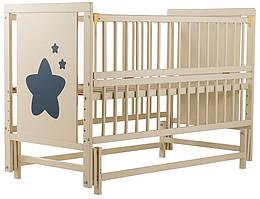 """Дитяче ліжечко Дубик-М """"Зірочка"""" слонова кістка з відк.боковинкою на маятнику"""