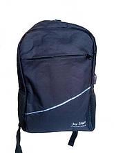 Рюкзак городской черный 006R
