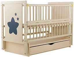 """Дитяче ліжечко Дубик-М """"Зірочка"""" слонова кістка з відк.боковинкою на маятнику з шухлядою"""