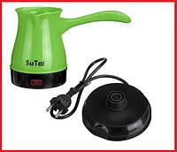 Турка кофеварка электрическая Электротурка SU TAI от сети 220 0,5 литра  для быстрого приготовления кофе
