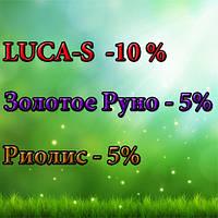 Акционная цена на наборы для вышивки Luca-S, Риолис и Золотое Руно