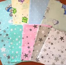 Набор пеленок бязь (3 шт) для девочки / для мальчика / универсальные - 90 х 110 см, фото 3