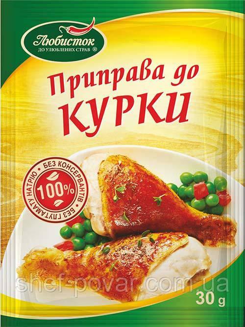 """Приправа к курице 30г ТМ """"Любисток"""""""