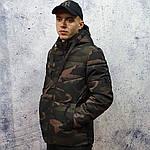 Короткая камуфлированная куртка., фото 2