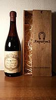 Винтажное вино 1974 Recioto Amazone Италия