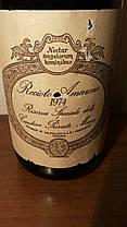 Вино 1974 года  Recioto  Amarone Италия, фото 2
