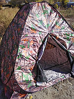 Палатка автомат 2,5*2,5м летняя для рыбалки и туризма(москитная сетка) Дубок