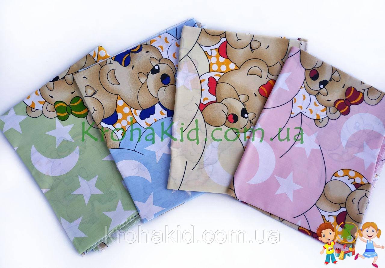 Набор пеленок бязь (4 шт) для девочки / для мальчика / универсальные - 90 х 110 см