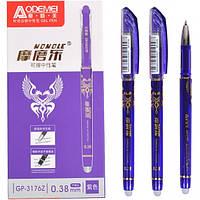 Ручка «пишет-стирает» 3176 ФИОЛЕТОВАЯ (темная) /гелевая пише-стирає стирачка вытирает свои чернила пиши-стирай